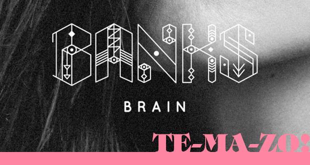 banks-brain