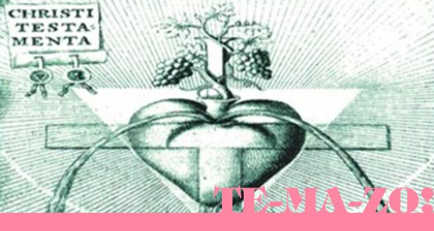 sagrado-corazon-de-jesus-temazo