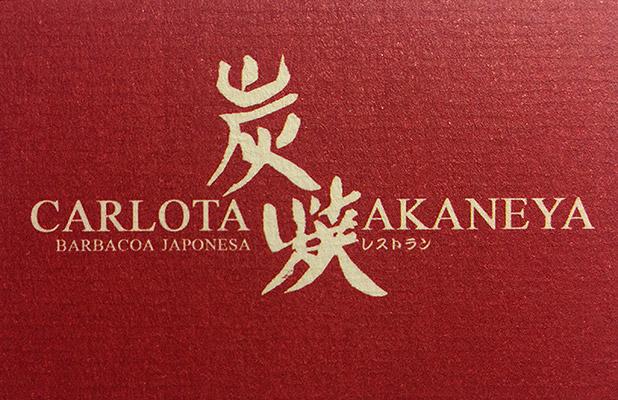 carlota-logo